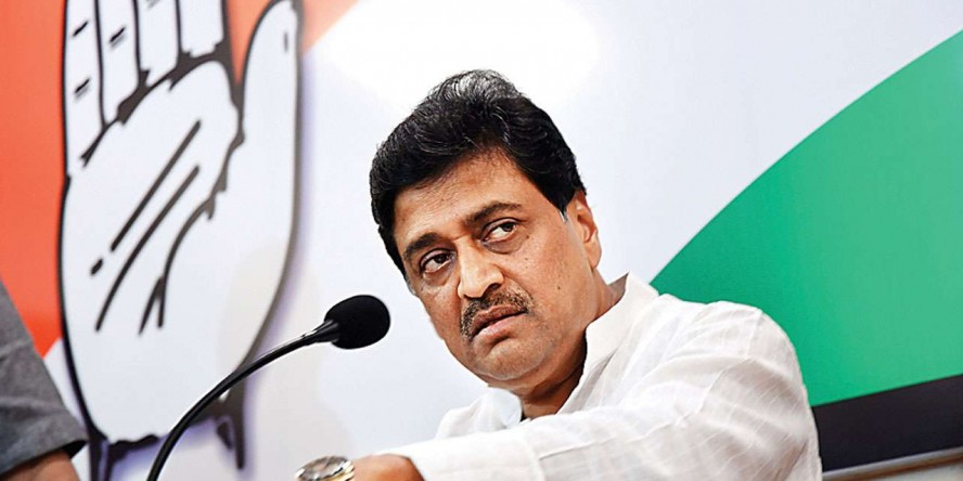Maharashtra Congress to hold meet, discuss defeat