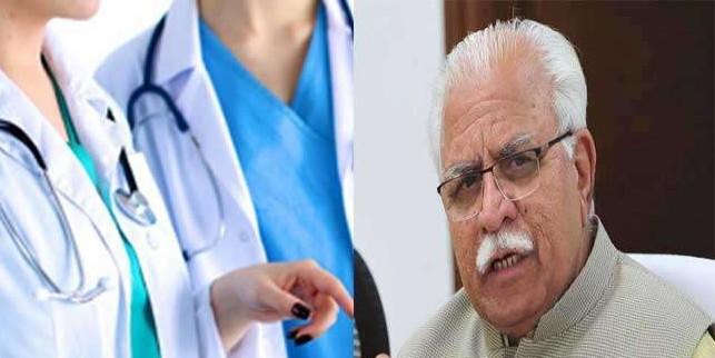 मेडिकल के विद्यार्थियों के लिए बड़ी खबर, हरियाणा में अब MBBS की सीटें होंगी दो हजार