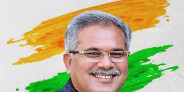 आज दिल्ली जाएंगे मुख्यमंत्री भूपेश बघेल, पूर्व प्रधानमंत्री राजीव गांधी की जयंती पर आयोजित कार्यक्रम में होंगे शामिल