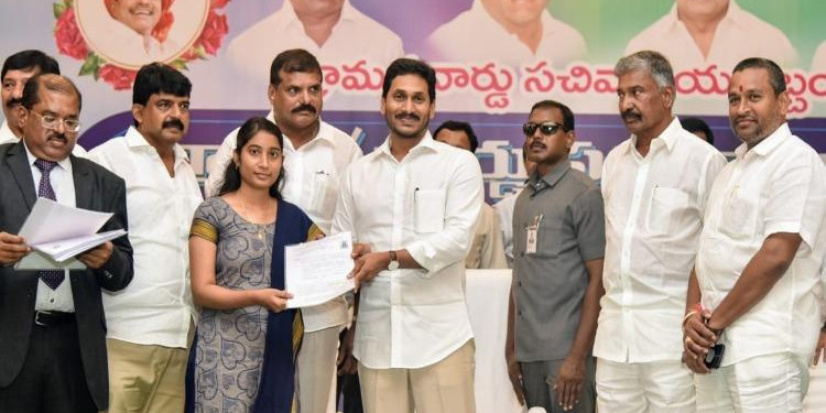 Andhra's new village secretariats to start Oct 2