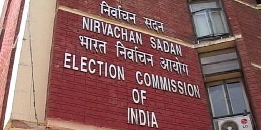 EC promises action on postal ballot fraud
