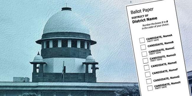 बैलेट पेपर से फिर चुनाव कराने को याचिका, SC ने पूछा- सुनवाई की क्या जल्दी है?