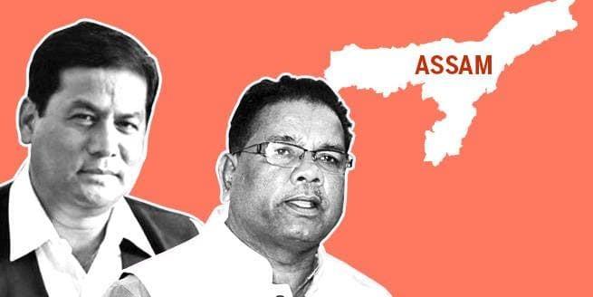 Lok Sabha Elections Result 2019: Modi wave propels BJP in Assam