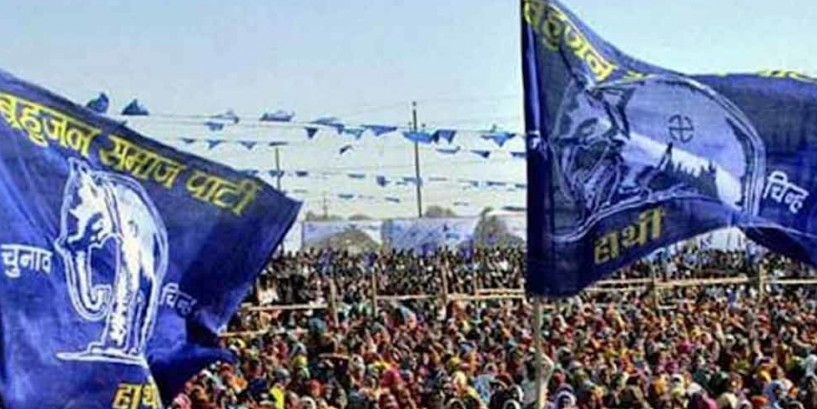 Despite Dalit uprising in state, BSP scores lowest among last three LS polls