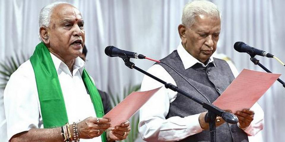 BSY opposed to the idea of having Dy. CM?