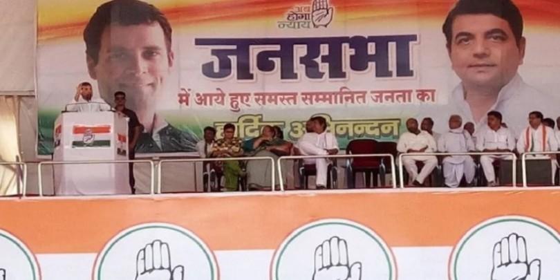 राहुल ने पीएम मोदी पर साधा निशाना, बोले- 56 इंच की छाती के बचे हैं सिर्फ सात दिन