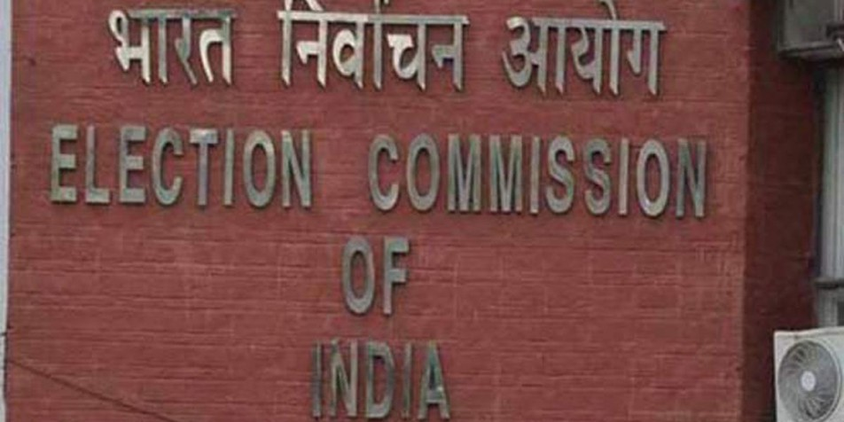 EC appoints special observer for West Bengal