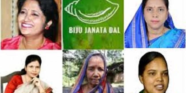 Diversity hallmark of Odisha's women MPs