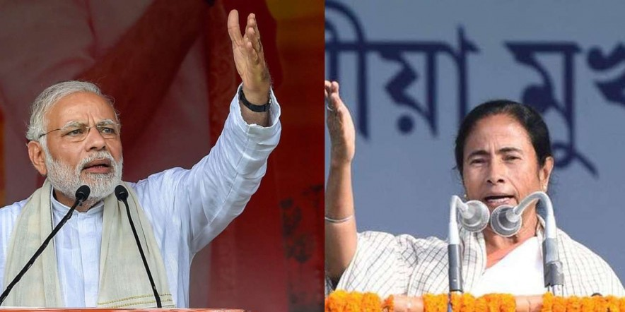 """""""Your Slap Will Be A Blessing,"""" PM Retorts After Mamata Banerjee's Attack"""