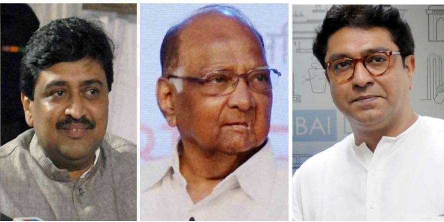 महाराष्ट्र में 'ईवीएम भारत छोड़ो' आंदोलन छेड़ेंगे विपक्षी दल