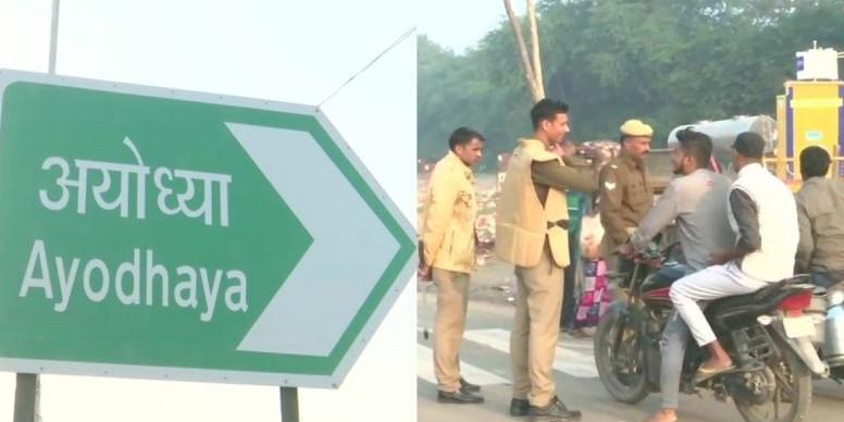 Ayodhya Verdict : मध्य प्रदेश में सुरक्षा के कड़े इंतज़ाम, चप्पे-चप्पे पर पुलिस