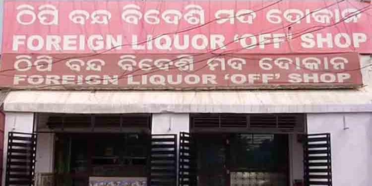 No Proposal As Of Now To Make Odisha Liquor Free: Minister