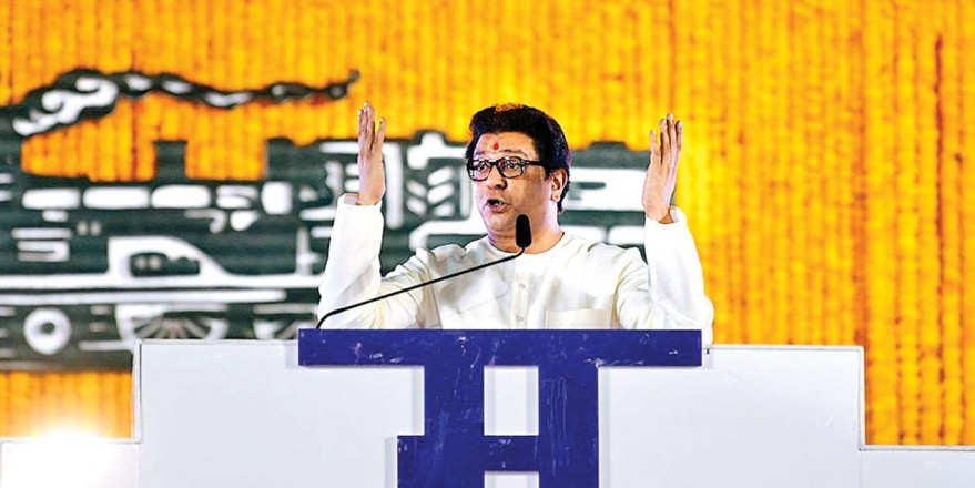 Raj Thackeray's surrogate campaign for Congress-NCP an attempt to bring MNS back on track