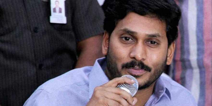Andhra CM Jagan orders bulldozing of Praja Vedika hall built during TDP regime