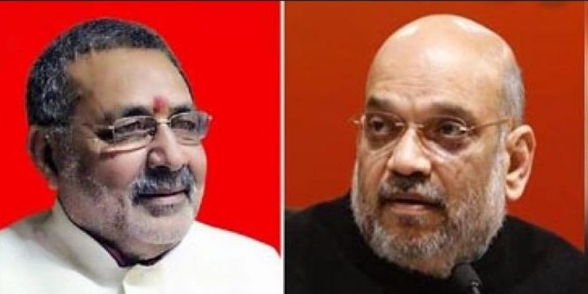 'Avoid making statements': Amit Shah pulls up Giriraj Singh for comments on Bihar NDA iftar party