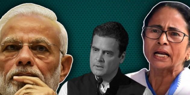 नरेंद्र मोदी को सत्ता से हटाने के लिए राहुल गांधी को प्रधानमंत्री बनाने को तैयार है TMC!