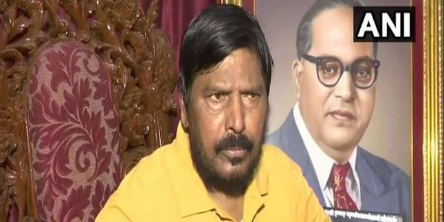 Maharashtra Assembly Elections 2019: रामदास अठावले बोले, आरपीआई अपने सिंबल पर लड़ेगी चुनाव