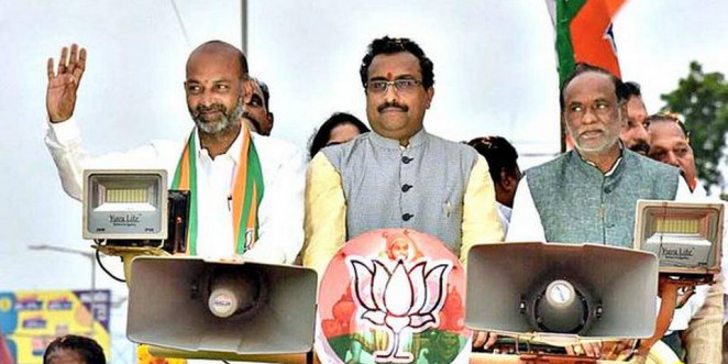 Article 370 abolished to protect human rights: Ram Madhav