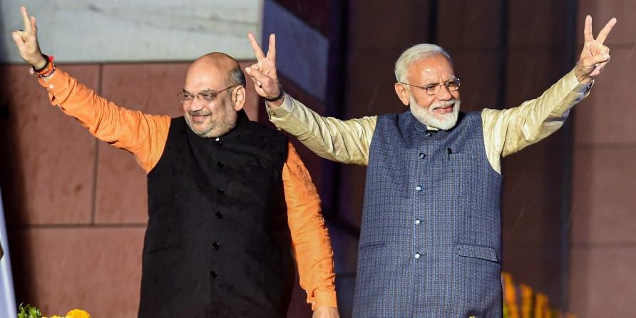 महाराष्ट्र चुनाव 2019: नवरात्र के पहले दिन जारी होगी BJP की पहली लिस्ट
