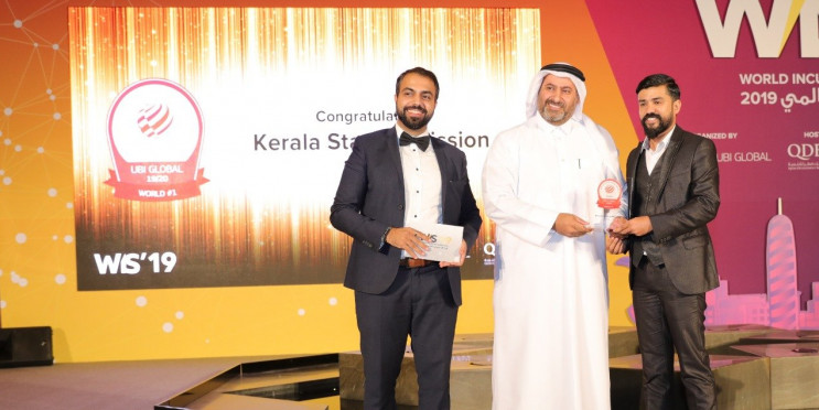 Kerala Startup Mission recognised as world's top business accelerator