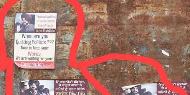 नवजोत सिद्धू के खिलाफ लगे पोस्टर, पूछे ऐसे-ऐसे सवाल, गर्माई पंजाब की सियासत