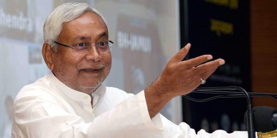 JDU के राष्ट्रीय कार्यकारिणी की बैठक आज, झारखंड चुनाव को लेकर हो सकता है फैसला