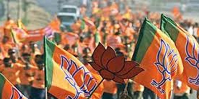 BJP Leader Shot Dead Outside Party Candidate's House In Odisha