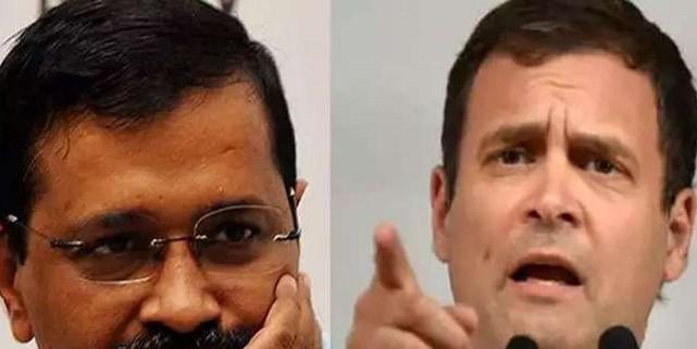 कांग्रेस के बड़े नेता का इशारा, सिर्फ दिल्ली में AAP से गठबंधन के रास्ते खुले