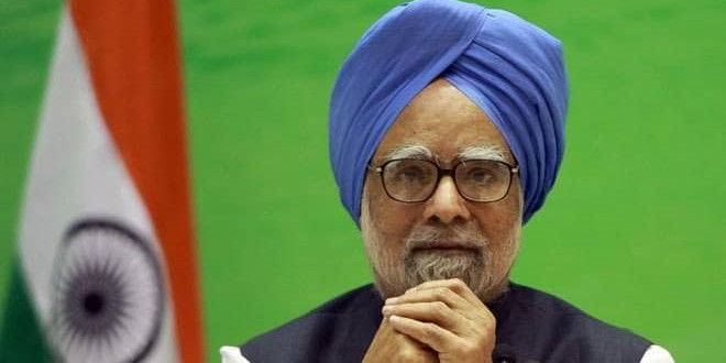 राज्यसभा उपचुनाव: पूर्व पीएम डॉ. मनमोहन सिंह आज दाखिल करेंगे नामांकन