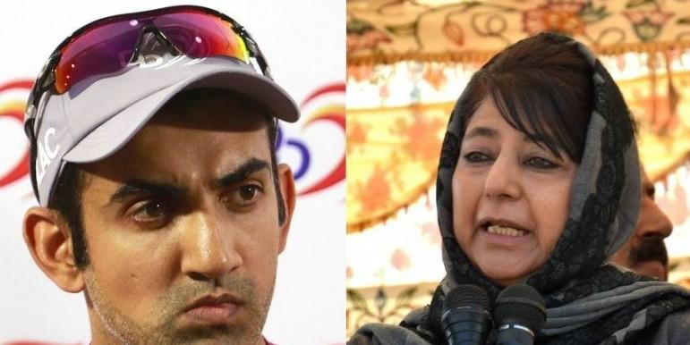 गौतम गंभीर और महबूबा मुफ्ती के बीच कश्मीर मुद्दे पर फिर ट्विटर जंग, ऐसे किए एक-दूसरे पर वार