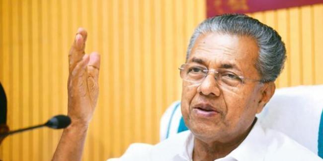 Kerala CM Vijayan says 22 dead so far as state receives extremely heavy rainfall