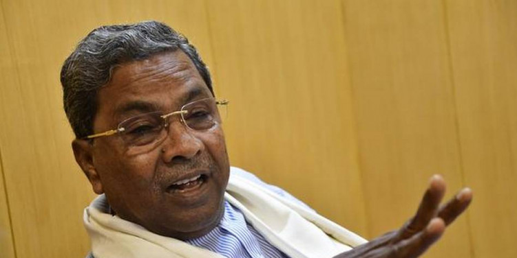 Siddaramaiah likely to be Leader of the Opposition