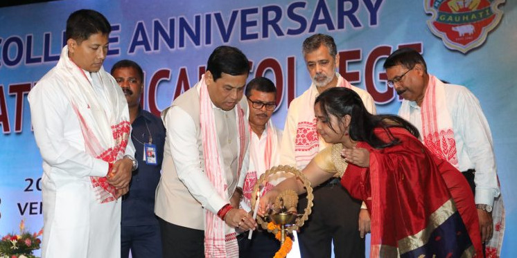 GMCH must take advantage of the Act East Policy: Assam CM