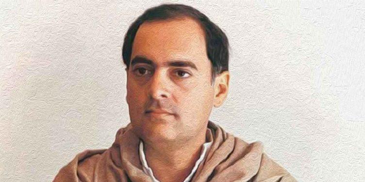 सद्भावना दिवस के रूप में मनाई गई पूर्व प्रधानमंत्री राजीव गांधी की जयंती