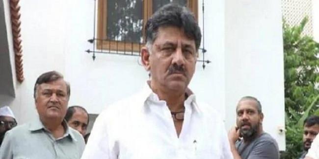 DK शिवकुमार ने कांग्रेस को दिए थे 5 करोड़ रुपये