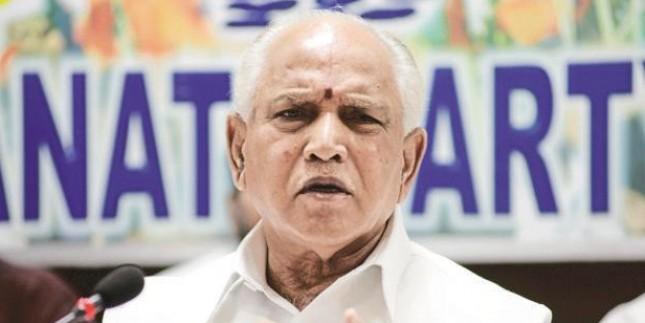 शिवकुमार ने फाड़े विधायकों के इस्तीफे, असंवैधानिक है विधानसभा सेशन: बीएस येदियुरप्पा
