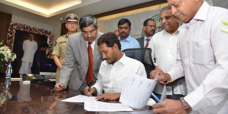 Jagan Mohan Reddy assumes charge as Andhra Pradesh CM