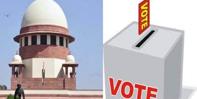 मत पत्रों से वोटिंग कराने की याचिका पर तत्काल सुनवाई नहीं होगी :सुप्रीम कोर्ट