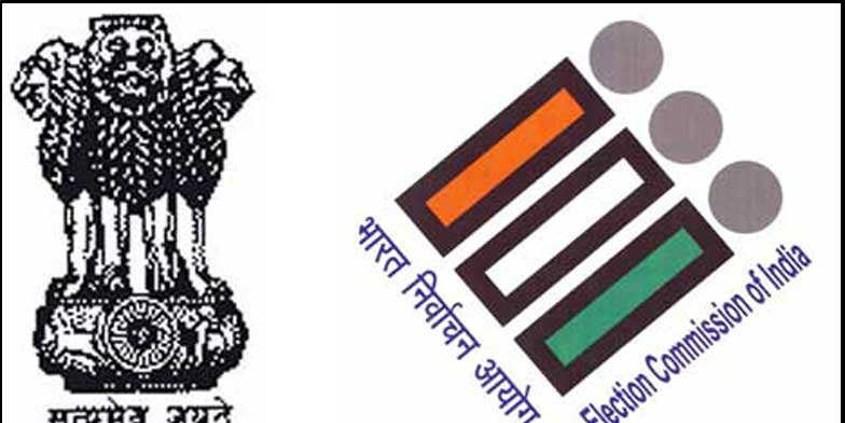विधायकों के इस्तीफे की रिपोर्ट सीईओ ने चुनाव आयोग को भेजी