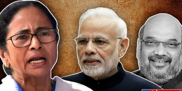 BJP ने बाहर के लोगों को बुलाकर हिंसा फैलाई, मोदी-शाह गुंडे हैं- ममता बनर्जी