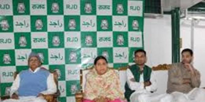 RJD की बैठक में पहुंचे तेजस्वी यादव, बोले- दूर की जा रही पार्टी की परेशानी