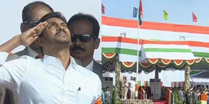 CM YS Jagan hoists national flag at Indira Gandhi stadium