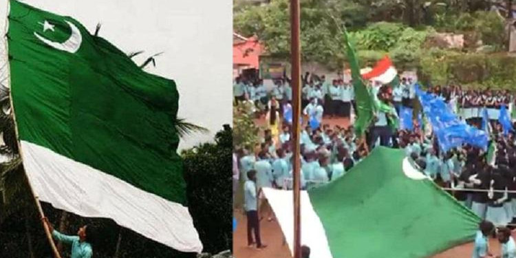 Hoisting 'Pakistan' flag: Six MSF students suspended; college closed for two days