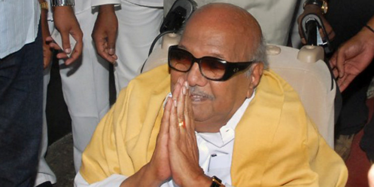 Mamata pays tribute to Karunanidhi on his first death Anniversary