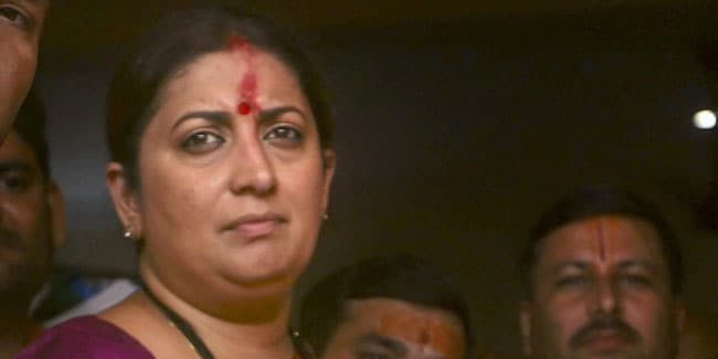 "''Did You Receive Farm Loan Waiver"" Smriti Irani Asked. Crowd Said..."