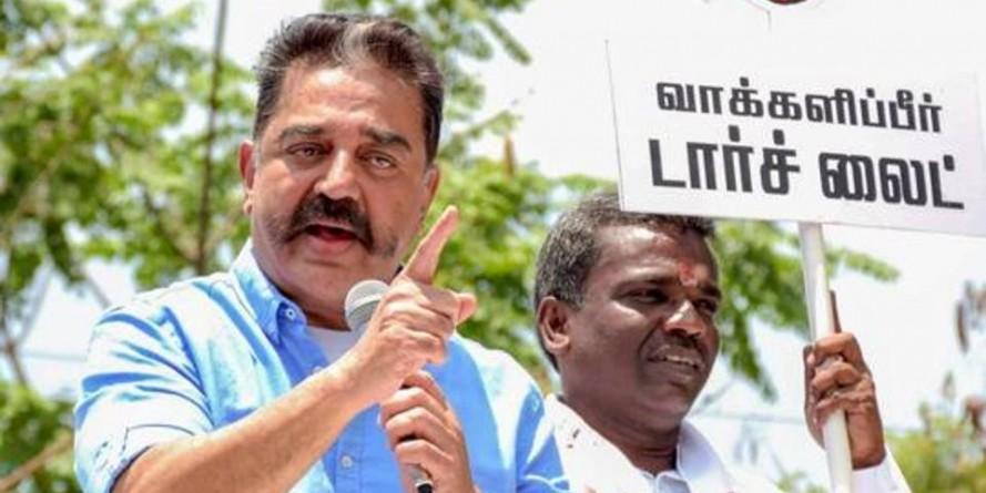 Kamal Hassan's MNM taps villages ahead of Tamil Nadu civic polls