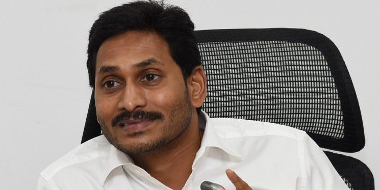 Andhra CM Jagan to meet Amit Shah, other Union ministers in Delhi