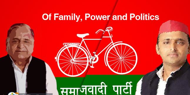 दो और राज्यसभा सांसद छोड़ सकते हैं सपा, भाजपा के आला नेताओं से संपर्क साधने की चर्चा