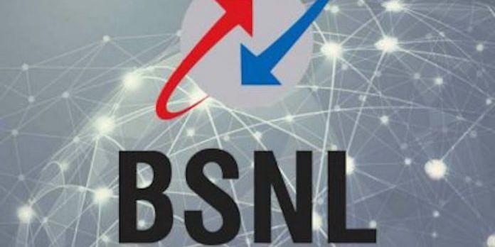 BSNL के कर्मचारियों पर 'सैलरी संकट', पीएम मोदी को लिखा पत्र
