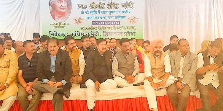 हिमाचल: इंवेस्टर मीट से पहले सरकार की नीतियों के खिलाफ कांग्रेस का विराेध प्रदर्शन